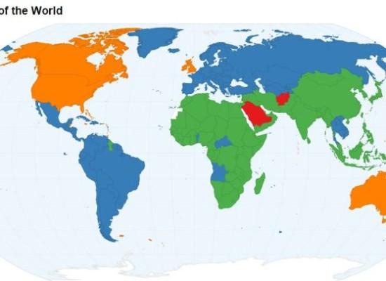 International Depositions